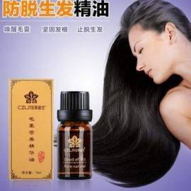 2bottles Hair Loss Products Natural With No Side Effects Grow Hair Faster Regrowth Hair Growth Products Helps hair grow essence