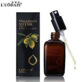 50ml Hair Care Hair Mask 100% Pure Moroccan Argan Oil Scalp Treatment Macadamia Nut Oil for Dry and Damaged Hair Nutrition