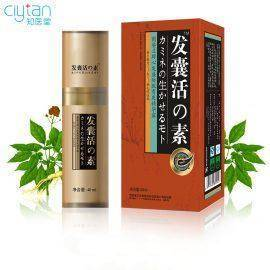 Ciytan Hair Boost Hair Growth Loss Products Anti Bald Alopecia Hair Loss Remedies 100% Natural Herbs Anti Hair Loss Treatment
