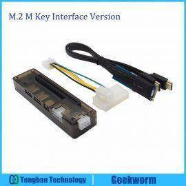 EXP GDC PCI-E Laptop External Independent Graphics Card Dock / Laptop Docking Station(M.2 M key interface Version)