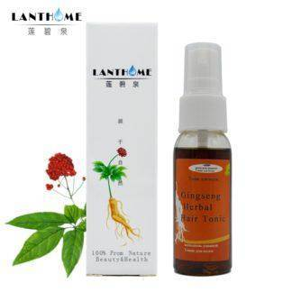 Lanthome Pilatory Sunburst Hair Growth Spray Anti Bald Hair Loss Alopecia Treatment Unisex Fast Hair Regrowth Liquid Hair Tonic