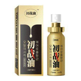 Herbal Extracts Genuine POLYCLOVER Sex Delay Spray For Men Penis Extender 15ml Delay Premature Ejaculation Products