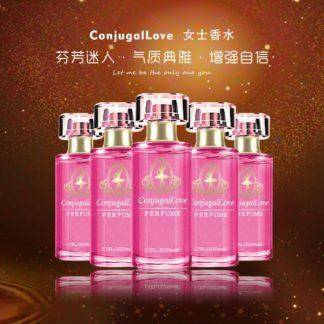 Connubial Deodorant Pheromone Fragrances Exciter for Women Attract Male Spray Oil and Pheromone Men To Attract Girl